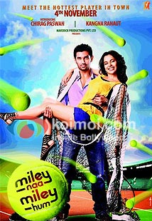 Miley Naa Miley hum Poster (Miley Naa Miley hum Movie Poster)