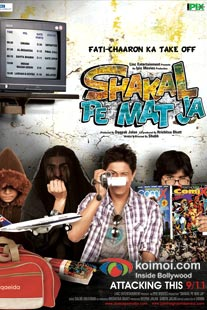 Shakal Pe Mat Ja Review