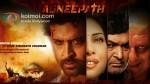 Hrithik Roshan, Priyanka Chopra, Rishi Kapoor, Sanjay Dutt Agneepath Movie Poster