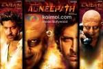 Hrithik Roshan, Sanjay Dutt Agneepath Movie Poster
