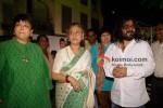 Jaya Bachchan, Pritam Chakraborty At Bhupen Hazarika Tribute