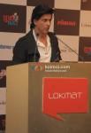 Shah Rukh Khan Promotes Don 2 In Nagpur