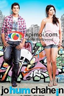 Jo Hum Chahein Review (Jo Hum Chahein Movie Poster)