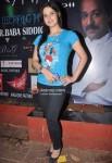 Zarine Khan At MMK College Fest