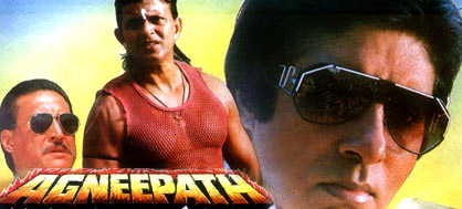 Agneepath Movie Review (Movie Poster)