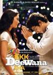 Amy Jackson, Prateik (Ekk Deewana Tha Movie Poster)
