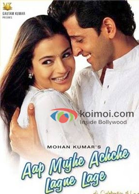 Poster of Aap Mujhe Achche Lagne Lage