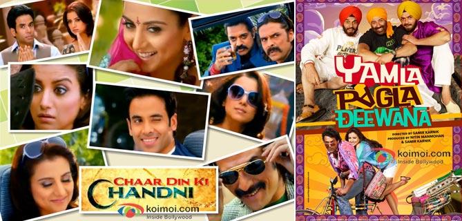 Posters of Chaar Din Ki Chandni and Yamla Pagla Deewana
