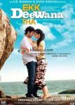 Prateik, Amy Jackson (Ekk Deewana Tha Movie Poster)