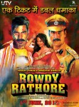 Akshay Kumar and Sonakshi Sinha's ek ticket mein double dhamaka Rowdy Rathore Movie Poster