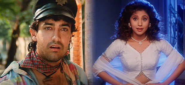 Aamir Khan & Urmila Matondkar in Rangeela Movie