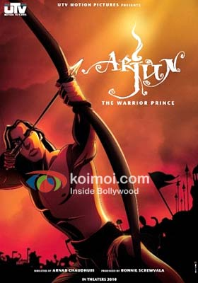 Arjun: The warrior Prince Movie Poster