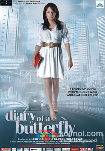 Diary Of A Butterfly Preview (Diary Of A Butterfly Movie Poster)