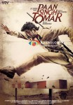Irrfan Khan (Paan Singh Tomar Movie Poster)