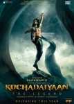 Rajnikanth (Kochadaiyaan Movie Poster)