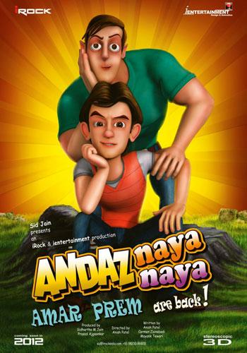 Andaz Naya Naya