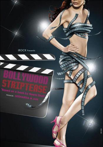 Bollywood Striptease