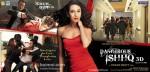 Jimmy Shergill, Karisma Kapoor, Rajneesh Duggal (Dangerous Ishhq Movie Poster0
