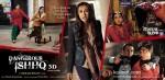 Karisma Kapoor, Divya Dutta, Jimmy Shergill (Dangerous Ishhq Movie Poster)