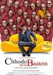 Anupam Kher, Sachin Khedekar (Chhodo Kal Ki Baatein Movie Poster)
