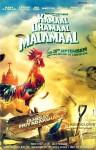 Kamaal Dhamaal Malamaal Movie First Look Poster
