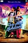 Shahid Kapoor, Priyanka Chopra (Teri Meri Kahanni Movie Poster)