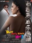 Aanandbalraj and Veena Malik in Daal Mein Kuch Kaala Hai! Movie Poster