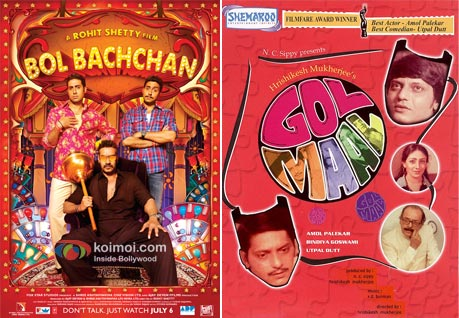 Bol Bachchan and Gol Maal Movie Poster