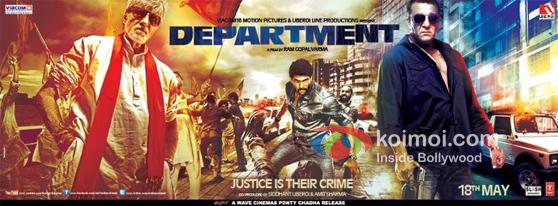 Department Movie Poster