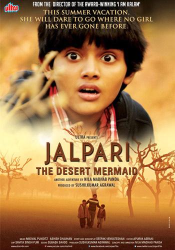 Jalpari – The Desert Mermaid