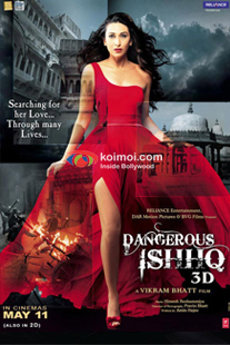 Karisma Kapoor Dangerous Ishhq Movie Review