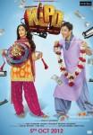 Mallika Sherawat and Vivek Oberoi in Kismet (Kismat) Love Paisa Dilli (KLPD) Movie Poster