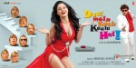 Veena Malik and Aanandbalraj in Daal Mein Kuch Kaala Hai! Movie Poster