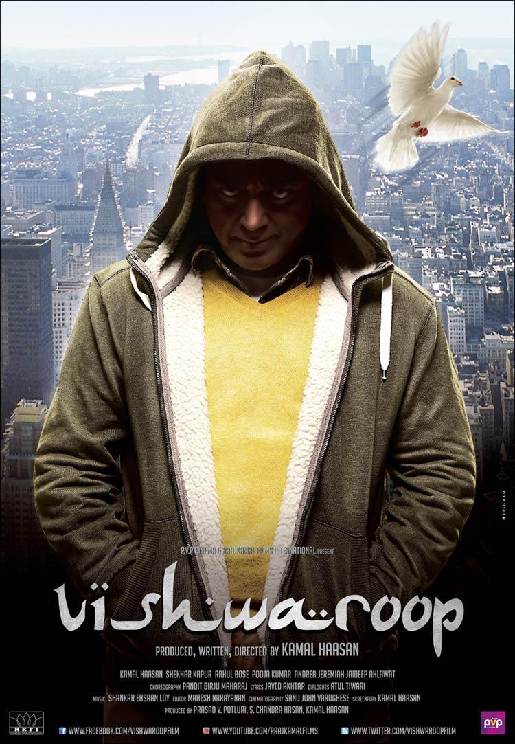 Vishwaroop