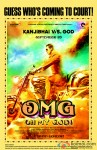 Akshay Kumar in OMG Oh My God! Movie Poster