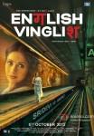 Sridevi English Vinglish Movie Poster 3