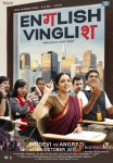 Sridevi English Vinglish Movie Poster 4