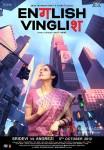 Sridevi English Vinglish Movie Poster 5