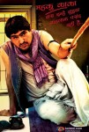 Yashpal Sharma (Jeena Hai Toh Thok Daal Movie Stills)