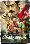 Abhay Deol, Arjun Rampal and Manoj Bajpayee in Chakravyuh Movie Poster