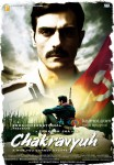 Abhay Deol and Arjun Rampal in Chakravyuh Movie Poster