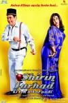 Boman Irani and Farah Khan in Shirin Farhad Ki Toh Nikal Padi Movie Poster