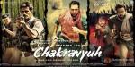 Esha Gupta, Arjun Rampal, Abhay Deol, Anjali Patil and Manoj Bajpayee in Chakravyuh Movie Poster Wallpaper