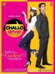 Kainaz Motival, Vickrant Mahajan in Challo Driver Movie Poster