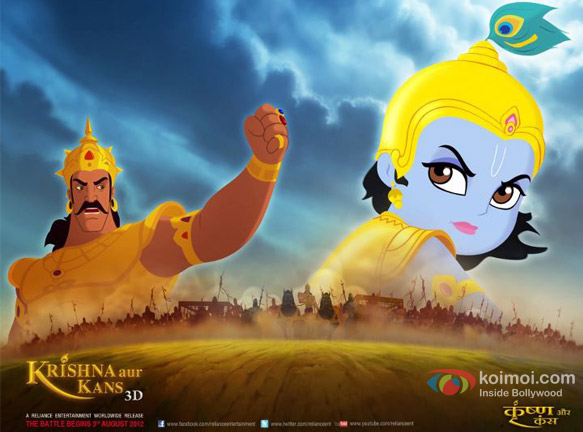 Krishna Aur Kans 3D Movie Wallpaper