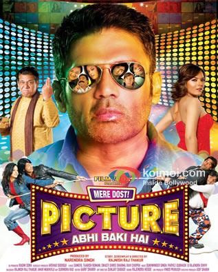 Mere Dost Picture Abhi Baki Hai Movie Poster