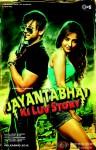 Neha Sharma and Vivek Oberoi in Jayanta Bhai Ki Luv Story Movie Poster