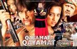 Prakash Sagar, Ester Noronha In Qayamat Hi Qayamat Movie Poster