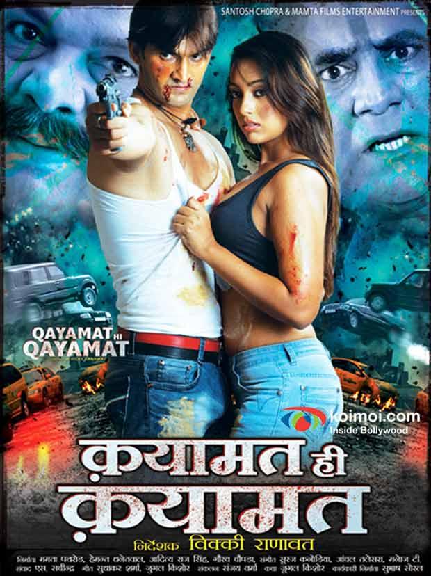 Prakash Sagar Ester Noronha In Qayamat Hi Qayamat Movie Poster Koimoi
