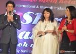 Shah Rukh Khan, Bela Sehgal, Farah Khan At Shirin Farhad Ki Toh Nikal Padi Movie Music Launch